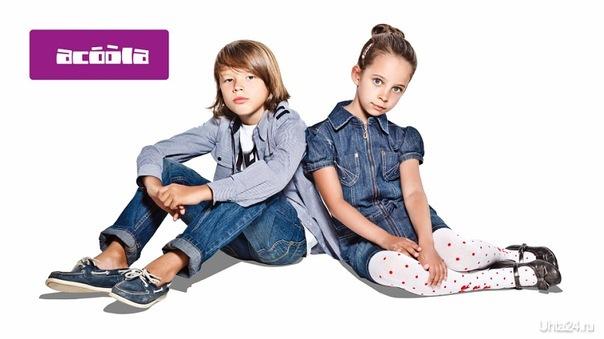 Acoola Детская Одежда